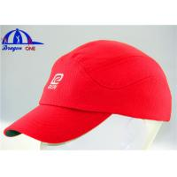 Wholesale Sports Custom Running Caps With Flat Embroidery Logo from china suppliers