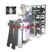 Wholesale Narrow Fabric Weaving Machines - Needle Loom for Curtain Tape from china suppliers