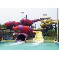 Wholesale Raft Fiberglass Adult  Water Slides Open Slide Closed Slide For Water Park from china suppliers