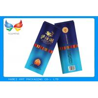 Wholesale Professional Beautiful Wine Gift Box Packaging CMYK Or Pantone Offset Printing from china suppliers