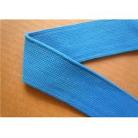 Wholesale Jacquard Classic Pattern Woven Nylon Spandex Ribbon Lightweight from china suppliers