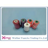 Wholesale 40/2 3000y 100% Polyester Sewing Thread High Strength For Sewing Machine from china suppliers