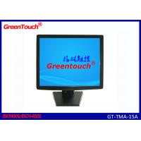 Wholesale Commercial Advertising 15 Inch Multi Touch Screen Monitor For Desktop from china suppliers