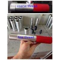 Wholesale Angular Boron Carbide Wet Sandblasting Nozzles , Venturi Nozzle For Cleaning Equipment from china suppliers