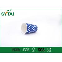 Quality Disposable Hot Drink Paper Cups Single Wall Love Picture Dot Printing for sale