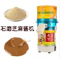 Wholesale Electric grinder Multifunction household millstone Soymilk rice milk paste sauce sesame peanut butter mill  GK-HC-100A from china suppliers