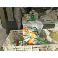 Wholesale we accept 15g-1000kg oem detergent powder/oem washing powder with your own brand from china suppliers