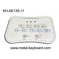 Quality Stainless Steel Kiosk Keyboard , Custom Metal vandal proof keypad for sale