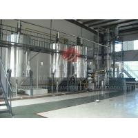 Wholesale Coconut Oil Refining Production Line from china suppliers
