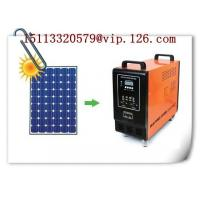 Wholesale 500W/AC220V/DC12V/DC5V Home Solar Power System from china suppliers