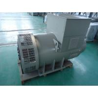 Wholesale Three Phase 20KW Double Bearing Alternator IP22 For Honda Generator Set from china suppliers