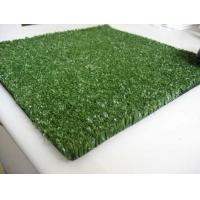 Wholesale 6600Dtex Cricket Pitch Grass , Olive Green Artificial Lawn Grass from china suppliers