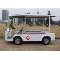 Wholesale High Performence Two Seater Electric Ambulance Car Customized With TUV from china suppliers