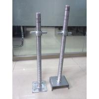 Wholesale Q235 Painted Adjustable Scaffold Legs With Casting & Forged Screw Nut from china suppliers