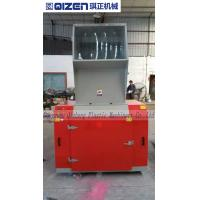 Wholesale Silent Type Plastic Water Bottle Crusher , Industrial PVC Crusher Machine from china suppliers