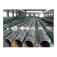 Wholesale Large Diameter 219-3040 SSAW Steel Pipe For Petroleum and Gas Industry from china suppliers