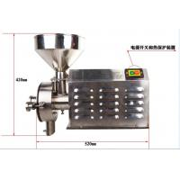 Wholesale Stainless Steel Sesame Grinder Machine from china suppliers