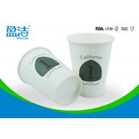 Double PE Coated Cold Paper Cups Water Insulating For Coffee Shops And Offices for sale