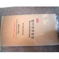 Wholesale Brown, white recyclable cement paper bags for packing fertilizers, synthetic materials from china suppliers