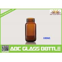 Wholesale Free Sample 100ML Custom Small Tablet Amber Glass  Bottle from china suppliers