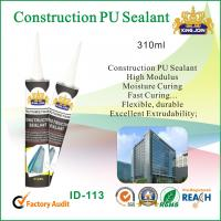 Wholesale Polyurethane Construction Adhesive from china suppliers