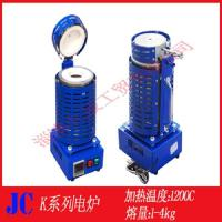 Wholesale JC Mini Graphite Crucible Gold Jewelry Metal Melting Furnace from china suppliers