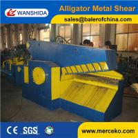 Wholesale Overseas After-sales Service Provided heavy duty Metal Cutting Machine/hydraulic scrap metal shears from china suppliers