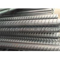 Wholesale A400 Cutting 6.5mm Deformed Steel Bars with Low Carbon Material Custom Size from china suppliers