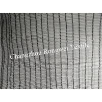 Wholesale ISO9001 Custom Horticultual Anti-Hail Net 35 Gsm-200 Gsm With Fastening Rope from china suppliers
