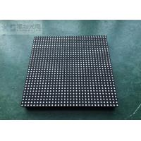 Wholesale Thin Full HD P5 Led Display Board Outdoor SMD 2727 6000cd / M²  Brightness from china suppliers