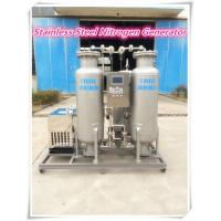Wholesale Stainless Steel High Purity Liquid Nitrogen Generator For Freezing Seafood from china suppliers