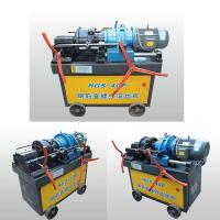 Wholesale Semi - Automatic Rebar Thread Rolling Machine from china suppliers