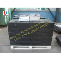 Wholesale Marine Black Rubber Dock Bumpers , Arch Port Rubber Dock Fenders from china suppliers