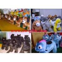 Wholesale Plush Animal Rides for Mall Amusement Park Battery Operated Game Electric ride from china suppliers