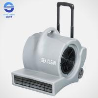 Wholesale Custom 3 Speed Carpet Dryer Air Mover Floor Blower Fan with 7m Cable from china suppliers