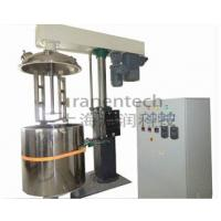 Wholesale Hydraulic Lifting Concentric Industrial Mixing Machine Double Shaft Mixer from china suppliers