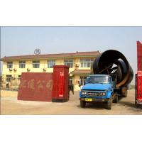Zhengzhou Huitong Pipe Fittings Co., Ltd.