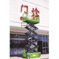 Wholesale Automotive Car Scissor Lift Small Size 8m Electrical Driving 230Kg from china suppliers