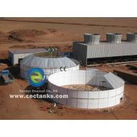 Wholesale EPC USR/CSTR Biogas Anaerobic Fermentation Biogas Storage Tank  Waste to Energy Project Plant from china suppliers
