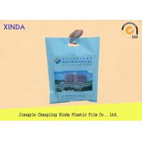 Wholesale China Factory In Hospital Used Light Blue&White Color Die Cut Handle Bags Recycled  bags from china suppliers