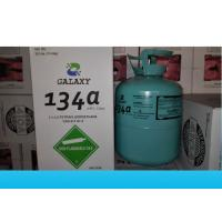 Wholesale Galaxy R134A Refrigerant C2H2F4 HFC Refrigerants Cas No. 811-97-2 With 99.9% Purity from china suppliers
