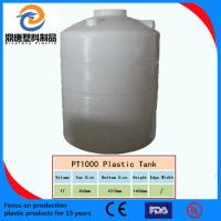 Wholesale cone bottom tank from china suppliers