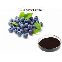 Wholesale Anti - Oxidant Anthocyanin Extract Powder Deep Purple Protecting Eyesight from china suppliers