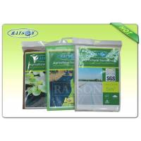 Wholesale Anti UV Resistance Of Oxygen Non Woven Garden Landscape Fabric / Heavy Duty Landscape Fabric from china suppliers