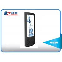 Wholesale 65 Inch Floor Stand Self Service Kiosk Digital Advertising Kiosk For Hospital With Document Scanner from china suppliers