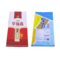 Quality Water Proof 50 Kg Thailand Rice Bags Agricultural PP Woven Bag Packaging for sale