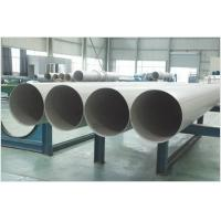 Wholesale ASTM B514 Incoloy 800HT / UNS N08811 / 1.4959 Welded Nickel Alloy Pipe from china suppliers