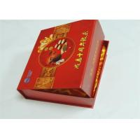 Wholesale Magnetic Closure Gift Box Printing Coated Paper + Cloth / Silk W-O Binding Red Color from china suppliers
