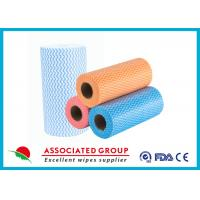Wholesale Colorful Printing Spunlace Non Woven Fabric Roll For Household Cleaning from china suppliers