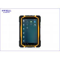 Wholesale Industrial yellow IPS Screen Military Grade Tablet 7 inch , military rugged tablet from china suppliers